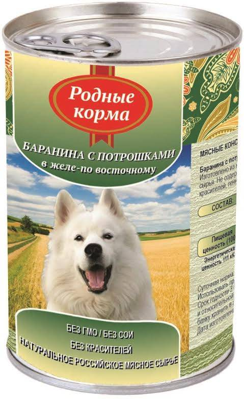 Никакого чаппи: 11 лучших кормов для собак