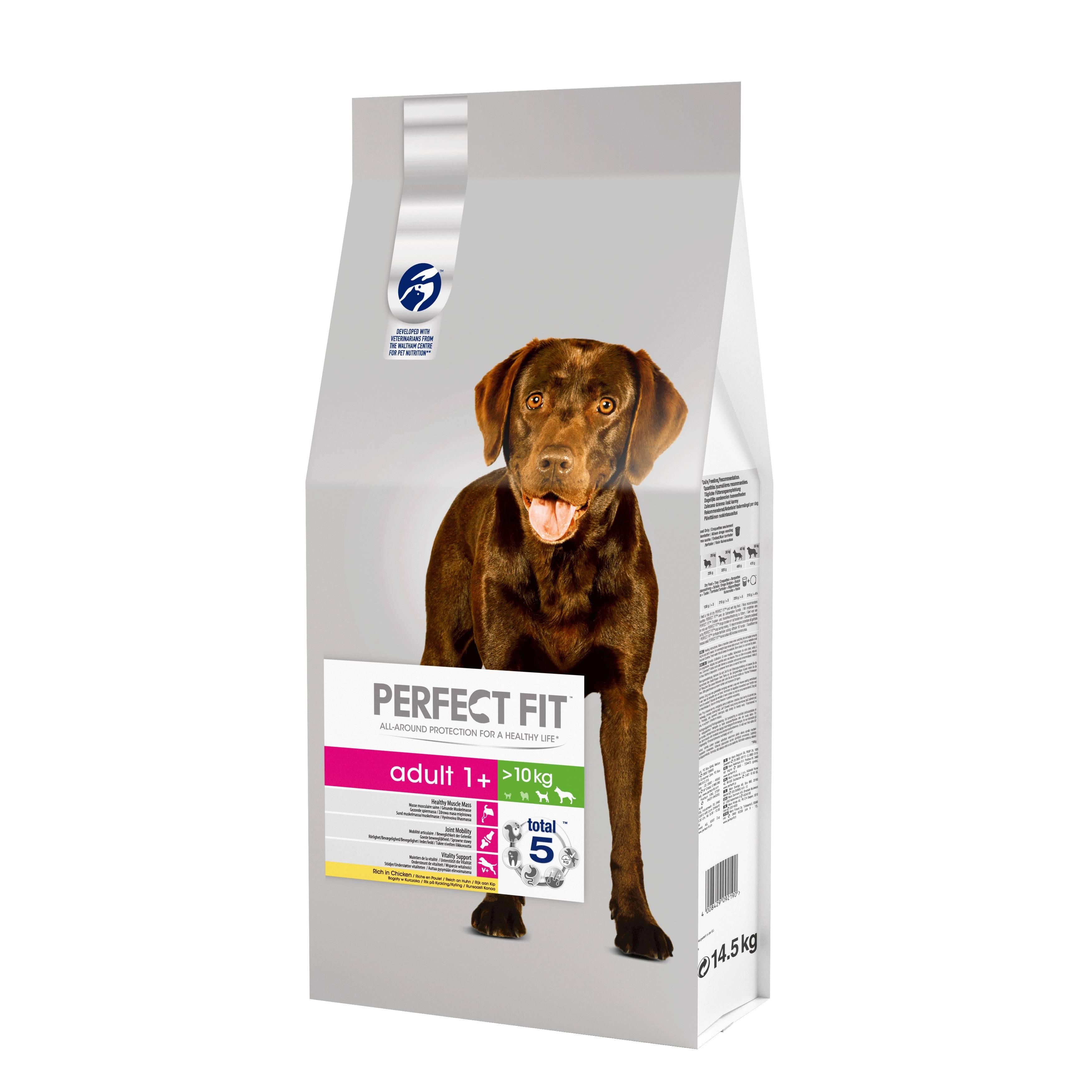 Корм для собак perfect fit: отзывы и разбор состава - петобзор