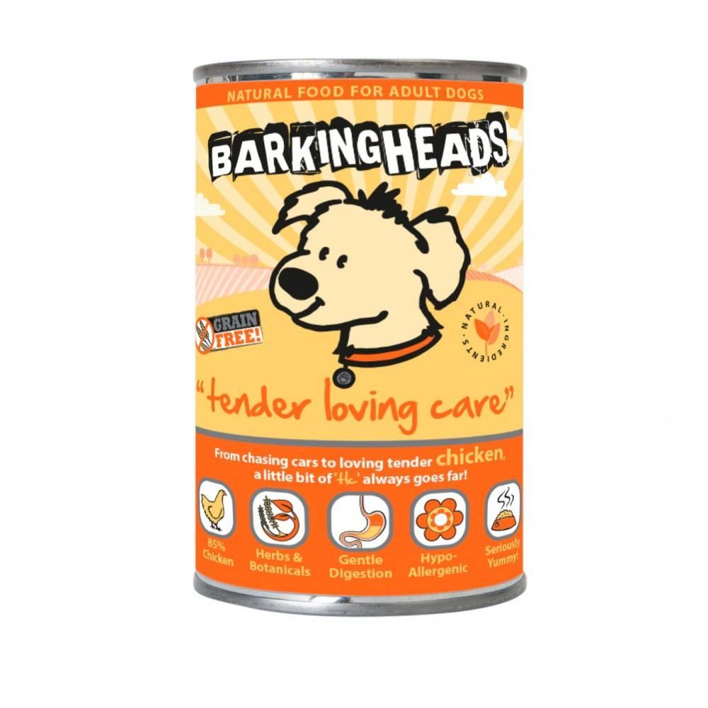 Barking heads («баркинг хедс»): обзор корма для кошек, его состав, отзывы о нем ветеринаров и владельцев животных