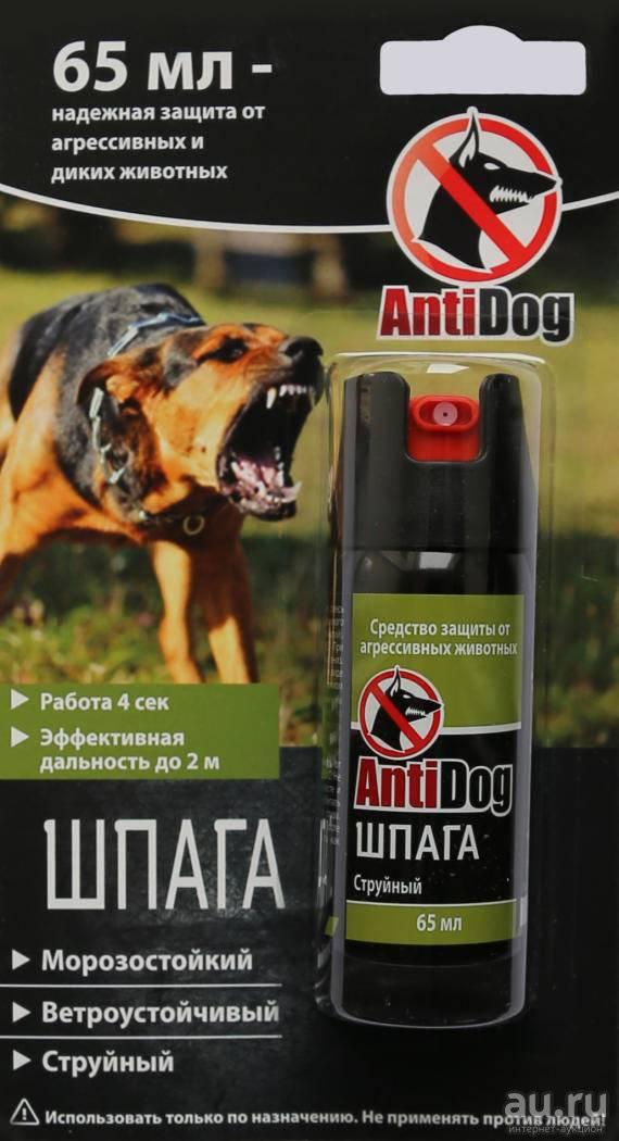 Как действуют перцовые баллончики против собаки: какое средство выбрать