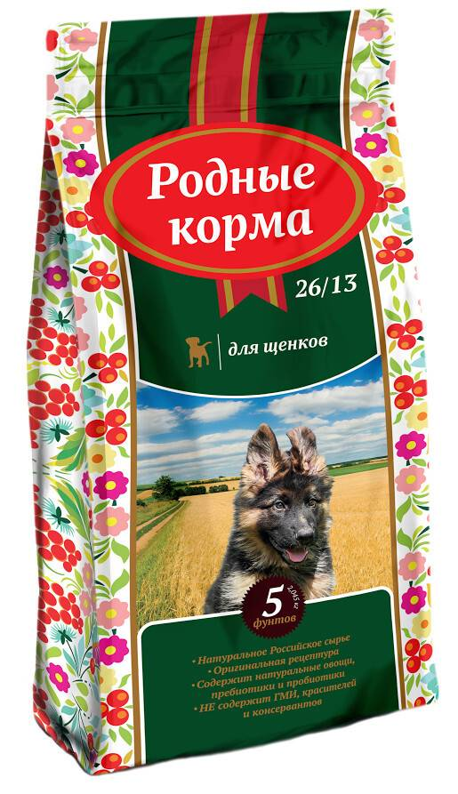 «Родные корма» для собак: состав консерв и сухих рационов