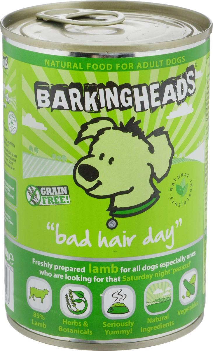 Barking heads корм для собак: разбор состава, ассортимент