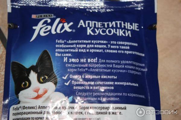 Корм кэт чау (cat chow) для кошек