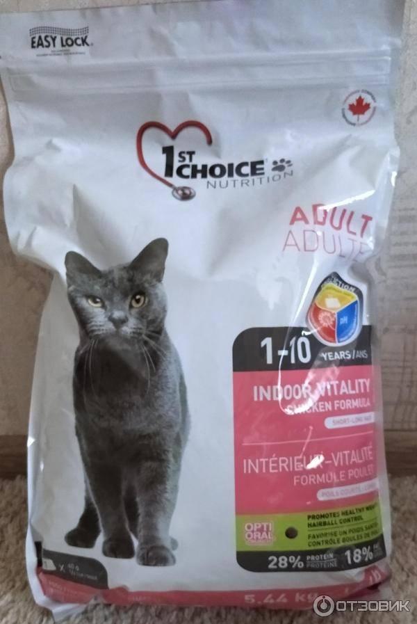 Корм для кошек 1st choice от канадского производителя- качественный и недорогой : подробный разбор состава и отзывы владельцев животных +видео