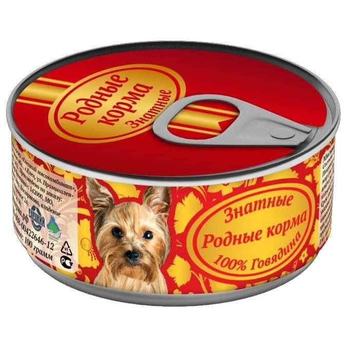 Подробный обзор кормов сириус для щенков и собак с описанием состава