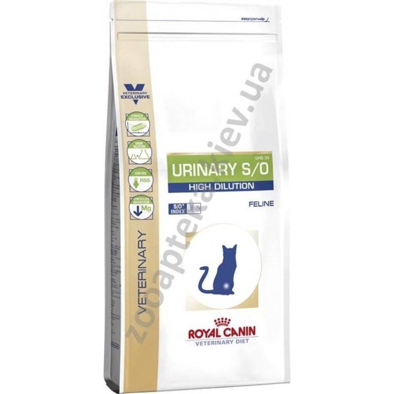 Корм уринари (urinary) для кошек   цена, отзывы, состав