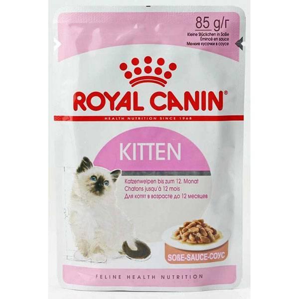 Корм роял канин для кошек: 95 фото фасовки корма и состава для кошек