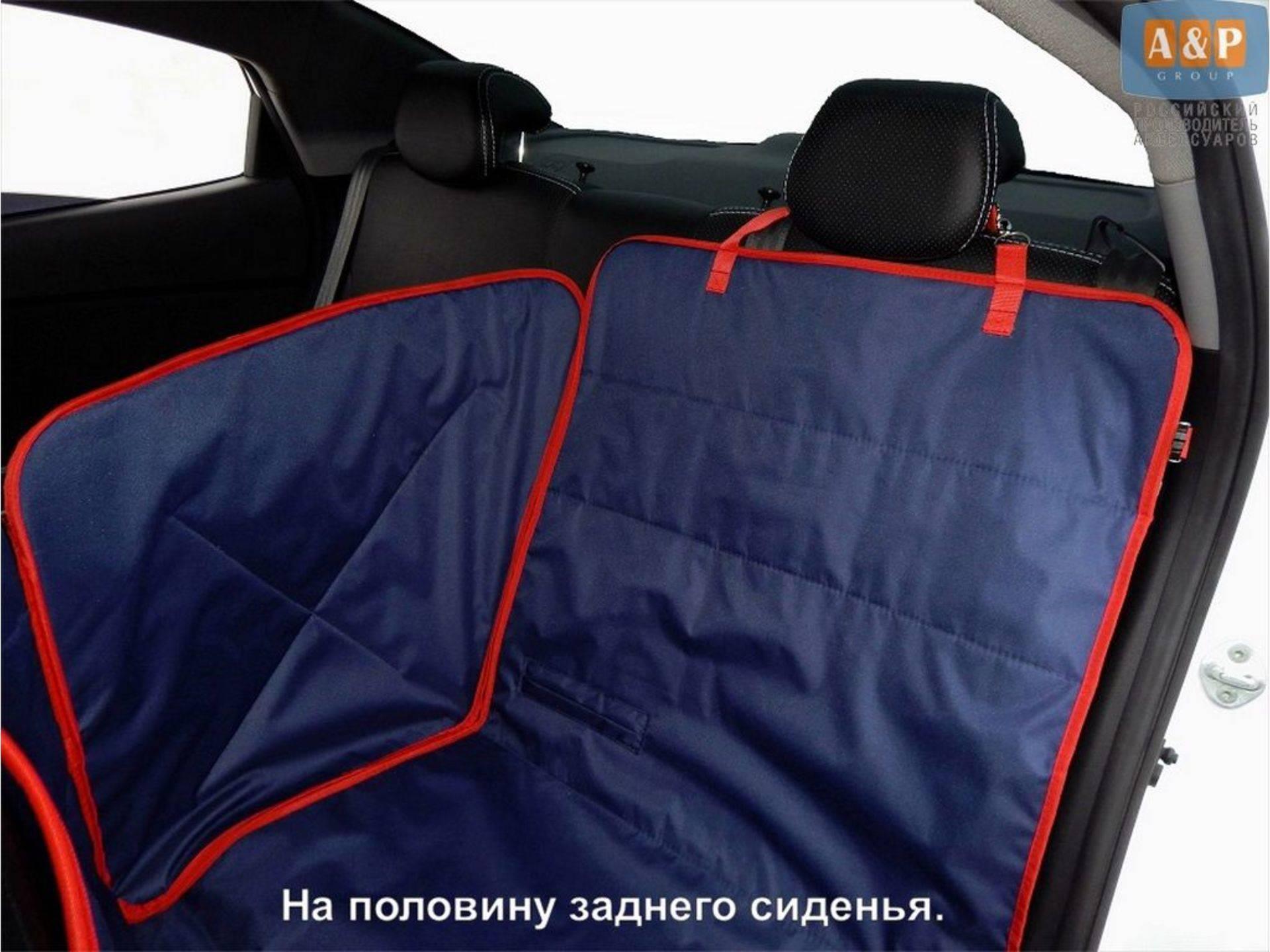 Топ-5: лучшие накидки на сиденья авто (как выбрать и где дешево купить)