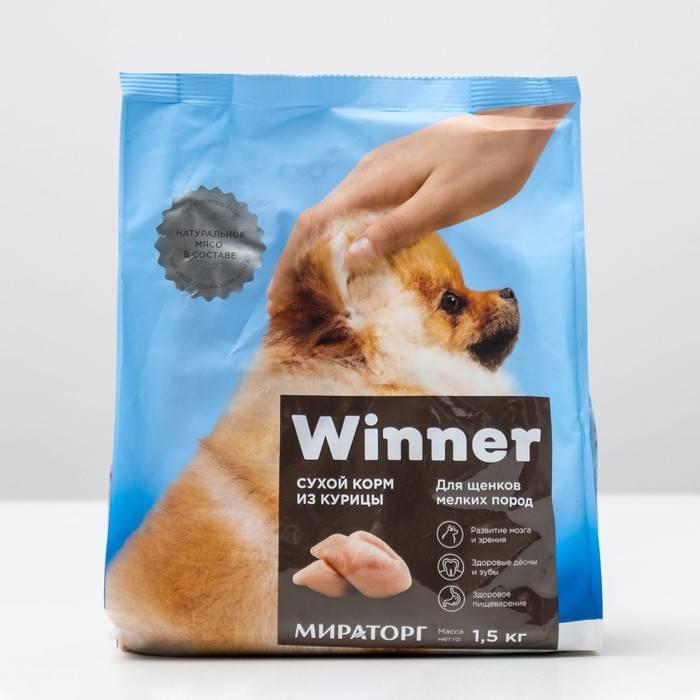 Рейтинг кормов для собак премиум класса по мнению ветеринаров