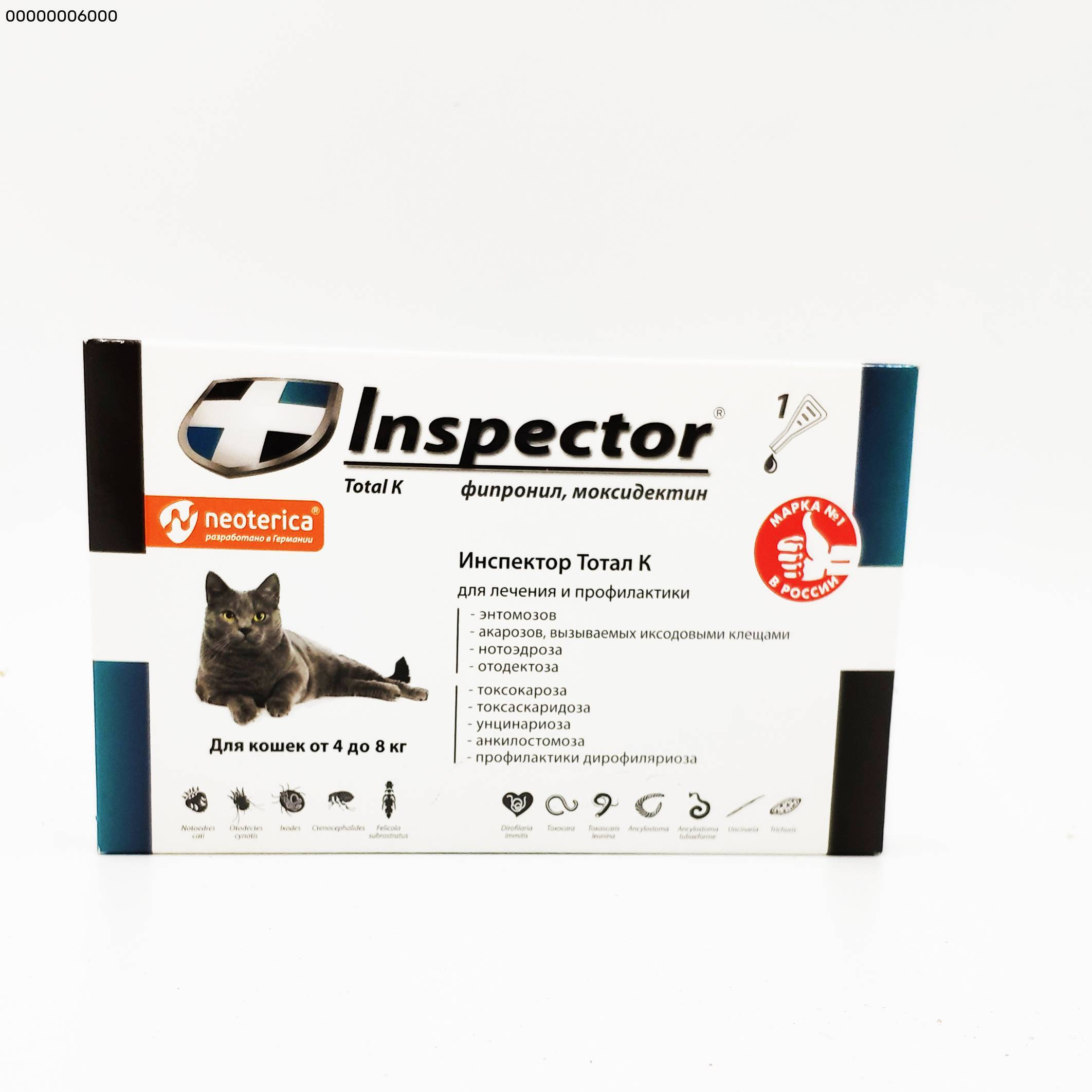 «инспектор» для кошек: инструкция по применению, аналоги, производитель