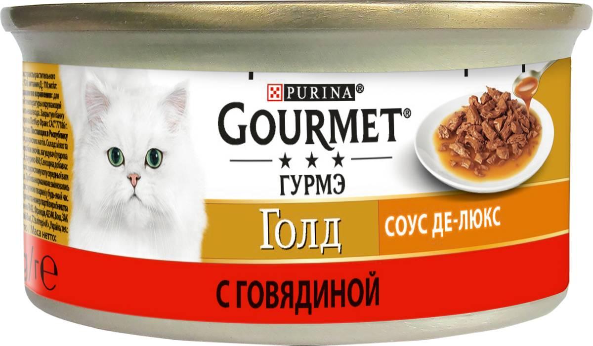 Виды и состав кошачьего корма «гурме», плюсы и минусы консервов для кошек