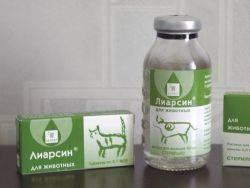 Лиарсин для собак: инструкция и показания к применению, отзывы, цена