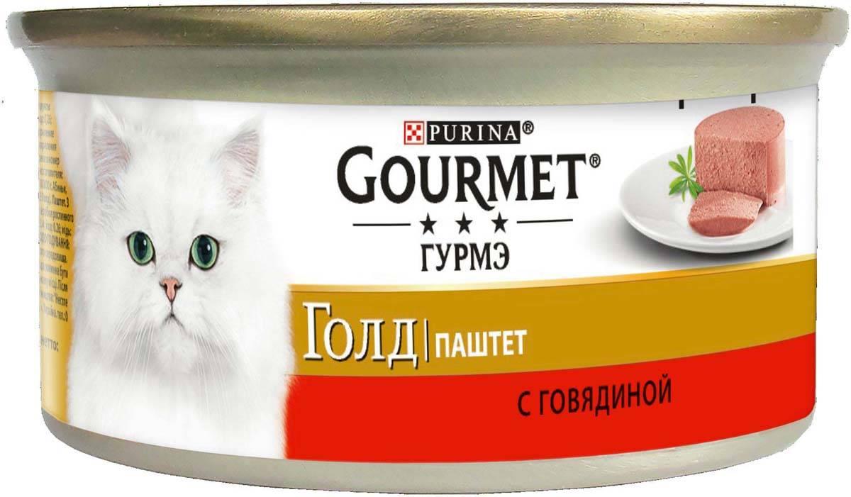 Корм gourmet для кошек: производитель, состав, линейка, плюсы и минусы  - mimer.ru