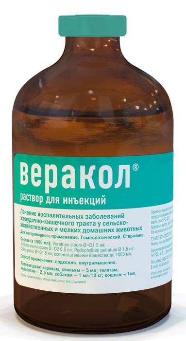 Подробная инструкция по применению препарата веракол