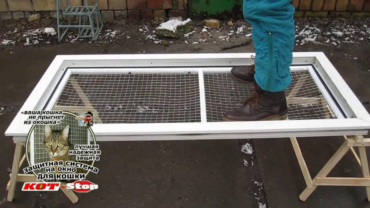 Металлическая сетка – удобная и недорогая конструкция защиты животных