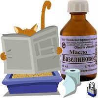Вазелиновое масло при запорах у кошек: как помочь и не навредить