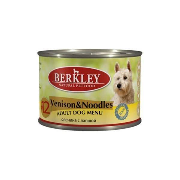 Корм berkley для собак
