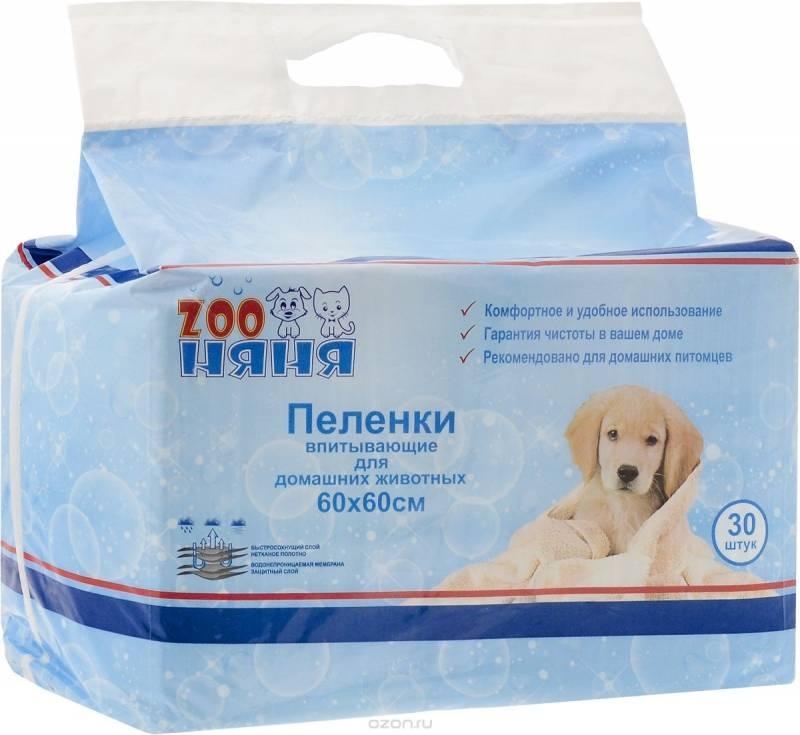 Впитывающие пеленки для собак: применение, лучшие бренды, советы по использованию