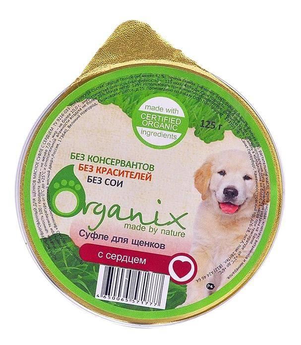 Описание состава кормов органикс для собак и щенков: обзор линейки