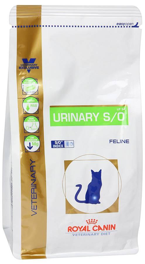 Корм уринари (urinary) для кошек