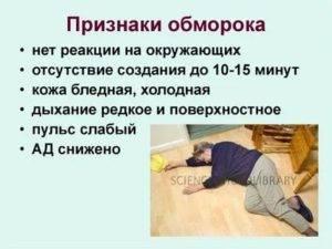 Собака часто падает в обморок. почему собака теряет сознание и как ей помочь