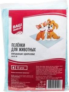 Впитывающие пеленки для собак: особенности использования, советы по изготовлению своими руками
