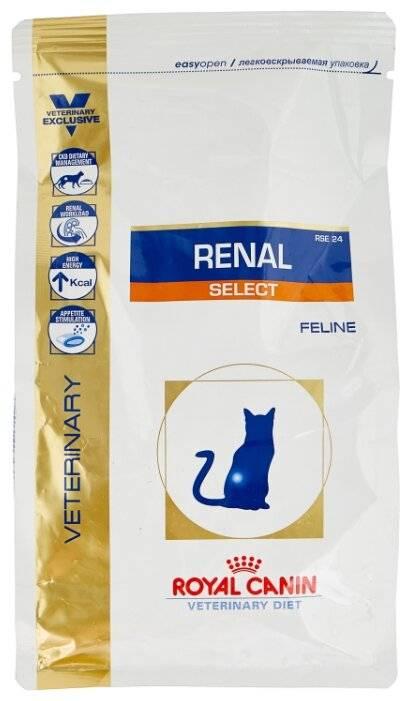Корм ренал для кошек