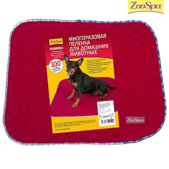 Многоразовые пеленки для собак - реклама и реальные отзывы