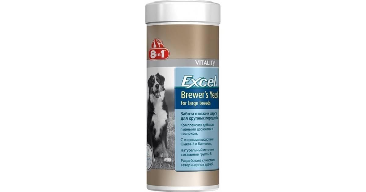 Excel 8 в 1 витамины для собак: описание витаминных средств
