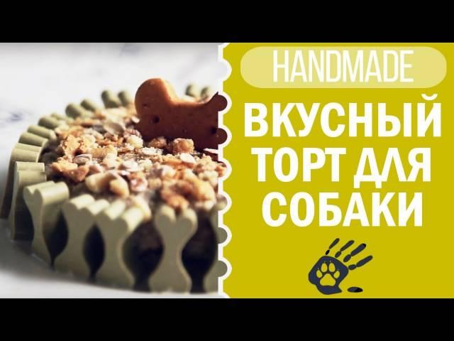 Простые и вкусные рецепты на день рождения с фото | otvetclub.com