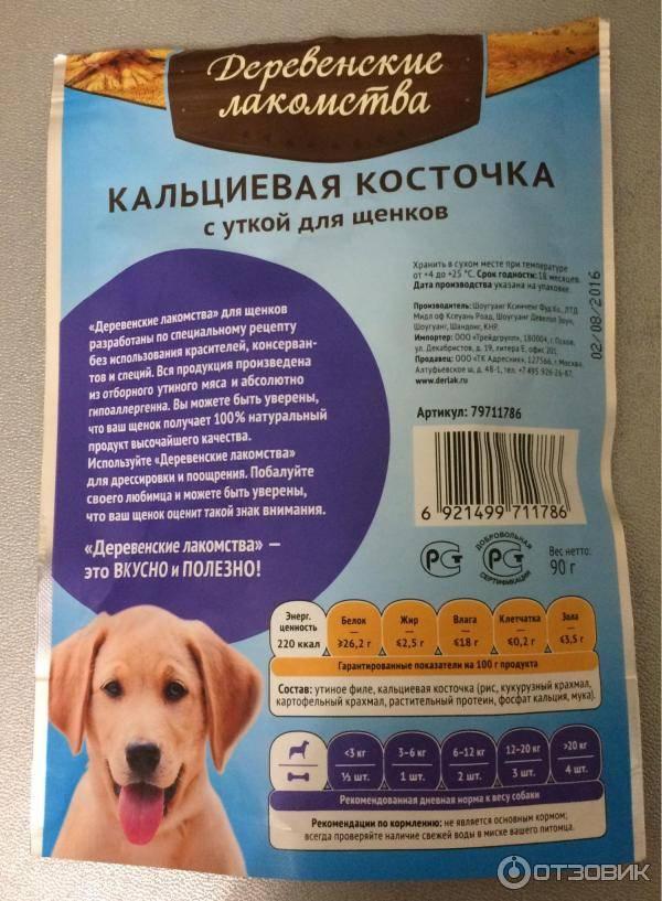 Разрешается ли кормить собаку куриными косточками: почему считается что нельзя