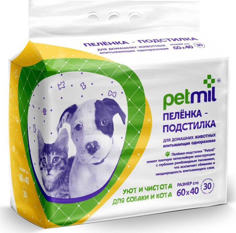 Пеленки для щенков: многоразовые и одноразовые впитывающие пеленки для собак. почему собака перестала ходить на пеленку?