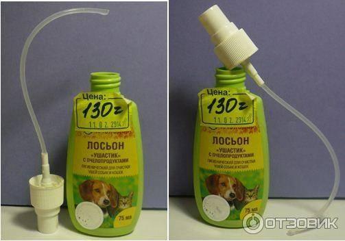 Как правильно чистить уши собаке