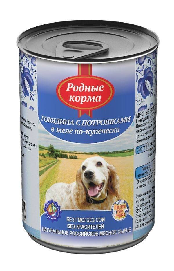 Рейтинг кормов для собак 2020 (по качеству) - петобзор