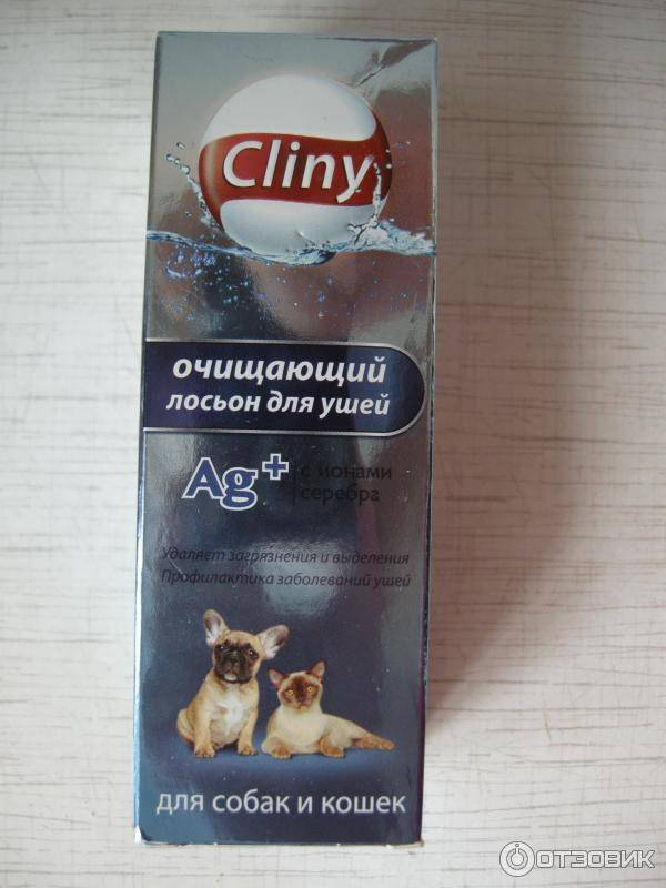 Лосьон для ушей для собак для чистки: обзор