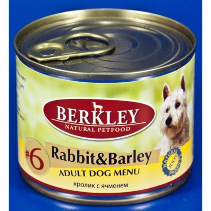 Корм для кошек berkley: обзор, отзывы и цены корм для кошек berkley: обзор, отзывы и цены