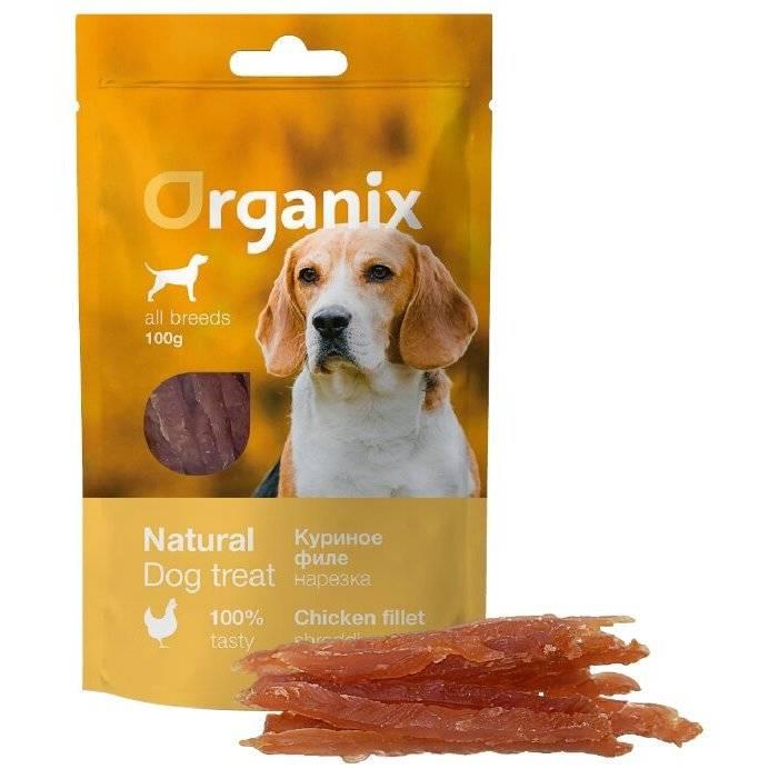 Корм брит для собак мелких и крупных пород