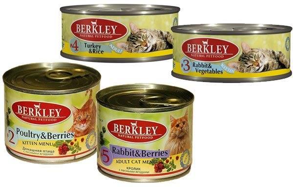 Корм berkley для кошек: отзывы, где купить, состав