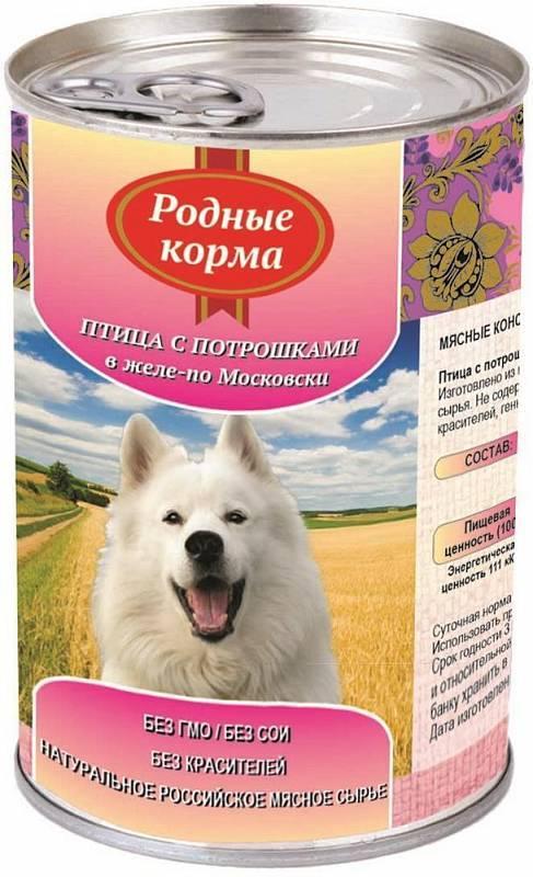 Обзор кормов под названием савара для щенка и взрослой собаки: разбор состава