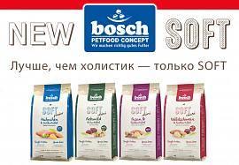 Полноценный рацион для вашей собаки — корм bosch
