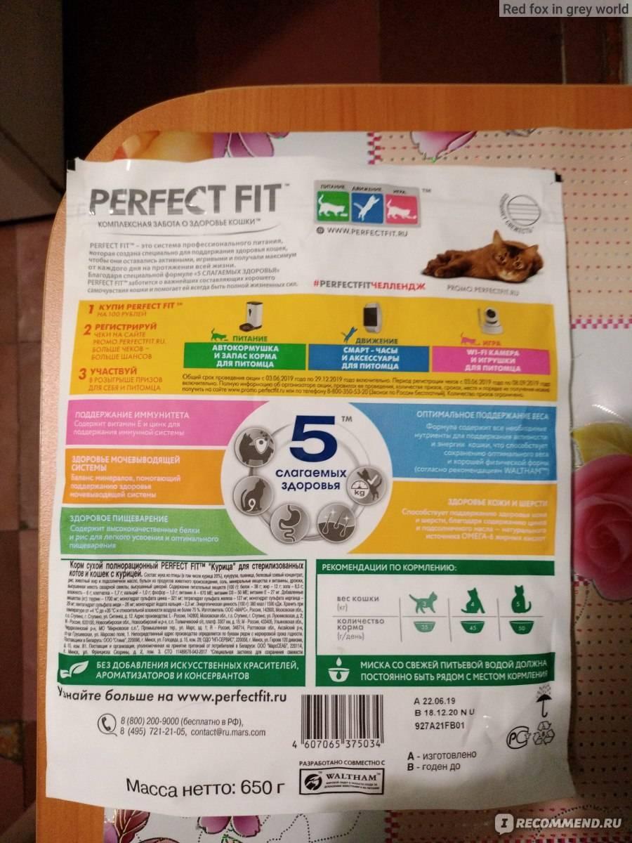 «мнямс»: виды и состав корма для кошек, отзывы о нем ветеринаров и владельцев животных, его плюсы и минусы