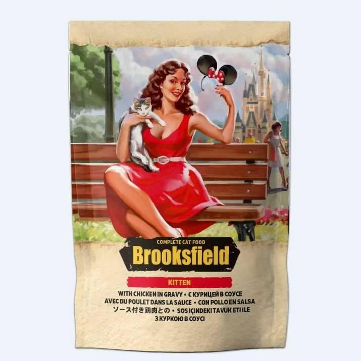 Корм brooksfield для собак: отзывы, где купить, состав