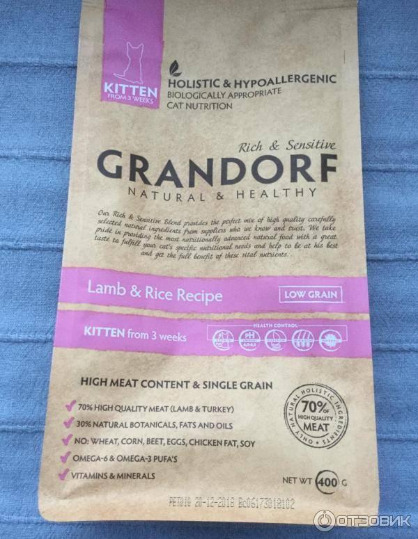Грандорф корм для кошек: отзывы ветеринаров, состав, преимущества и недостатки