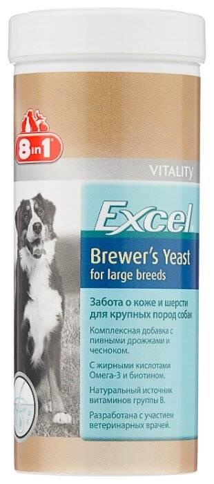Витамины «8 в 1» для собак: отзывы, описание, цена