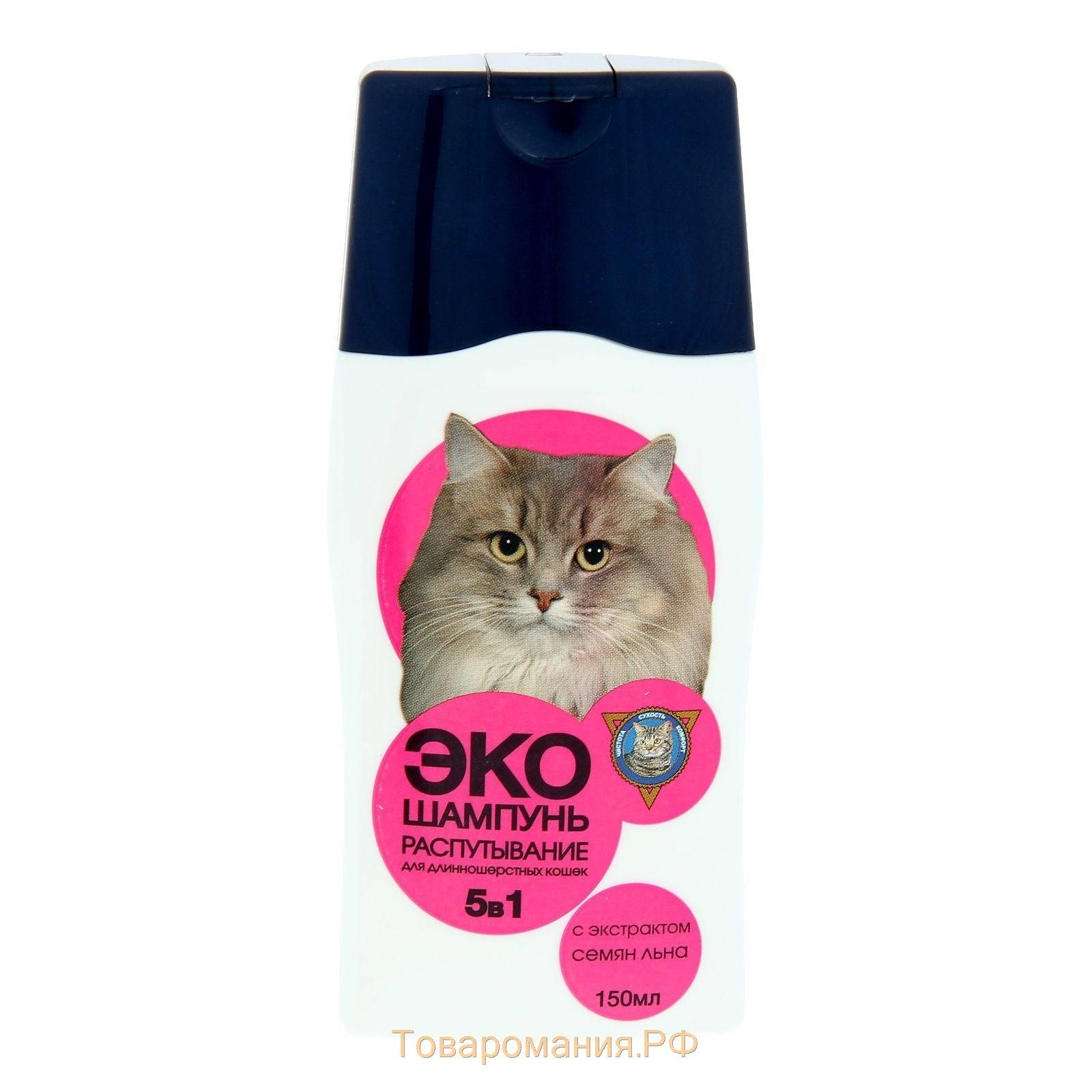 Преимущества сухого шампуня для кошек