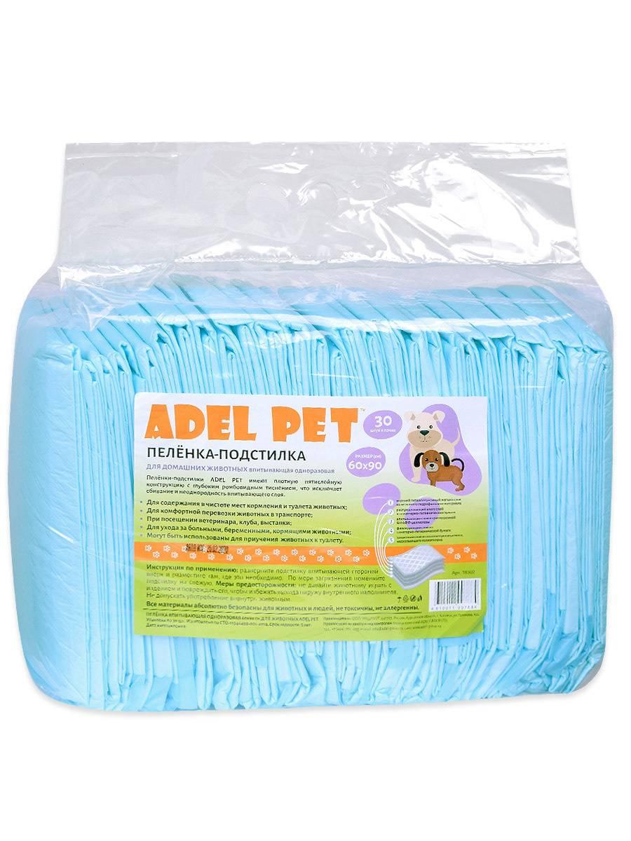 Впитывающие пеленки (41 фото): непромокаемые и влаговпитывающие детские продукты размером 60х90 см, «непромокашки» для новорожденных
