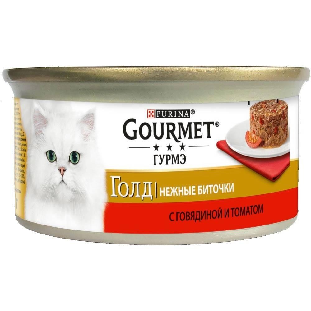 Корм гурмет (gourmet) для кошек