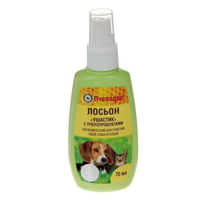 Какие существуют разновидности лосьонов для чистки собачьих ушей дома