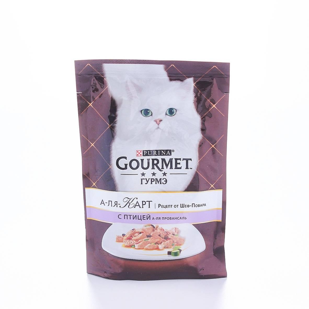 Корм гурмет (gourmet) для кошек   состав, цена, отзывы
