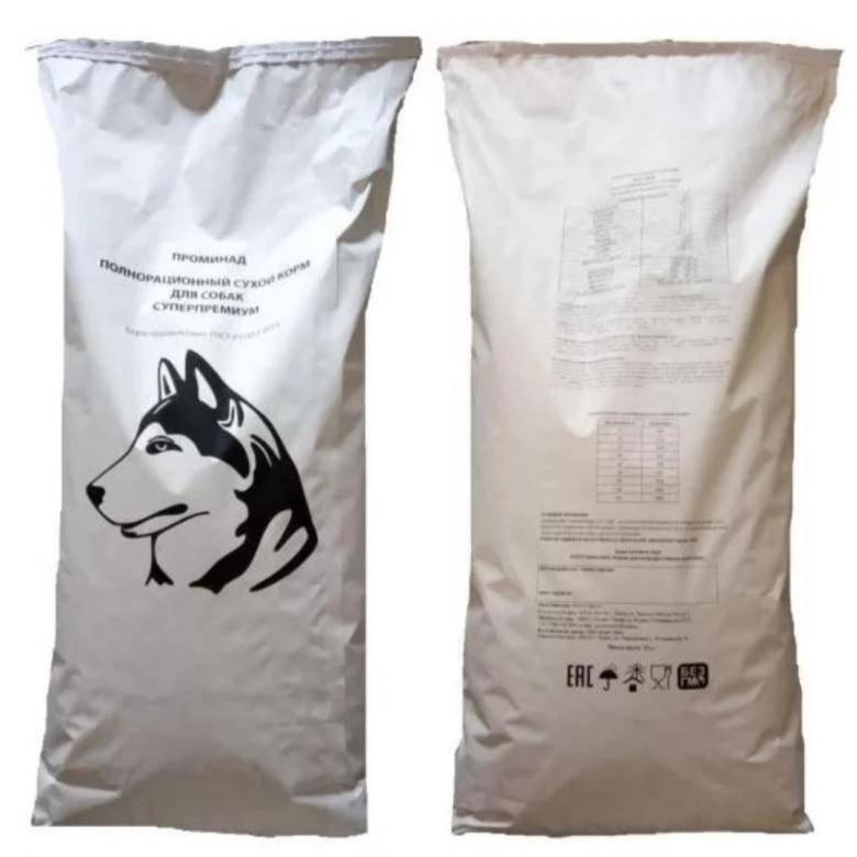 Корма супер-премиум класса для собак мелких и крупных пород